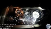 昆明2012款吉普指南者大灯改装升级氙气灯