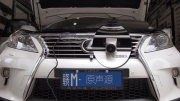 雷克萨斯RX系列改装360度全景智能停车辅助系统
