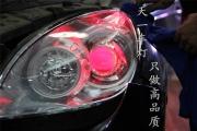 成都纳智捷大7车灯改装Q5海拉LED日行灯双光透镜氙气大灯...