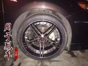 大连市 雷克萨斯ES240 安装台湾DATA 19寸 8.5J大脚