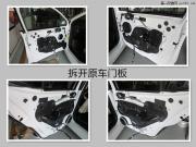 青岛雪铁龙C4L音响升级德国喜力士B62C-青岛成功汽车音响