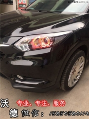 本田缤智H4车灯 亮度升级改装 双光透镜氙气灯 重点是外观...