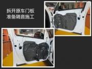 青岛宝马X1音响改装法国劲浪IFBMW-S-青岛成功汽车音响