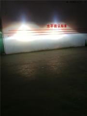 北京BJ40改海拉双光透镜 郑州新视界改灯