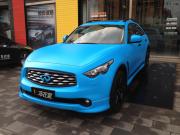 英菲尼迪FX35全车亚光天蓝车身改色案例