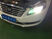 郑州奔腾B70改灯定制海拉透镜氙气灯改装