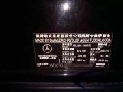 河北唐山奔驰ML350刷ECU
