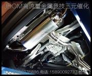 奔驰CLA45 AMG改装JBOM高流量竞技头段,MACH5可变阀门排气