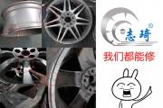 铝合金轮毂可以电镀吗