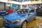 【芜湖】奔驰A200全车贴膜 底盘装甲 漆面镀膜