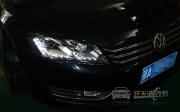 武汉新帕萨特车灯改装升级原厂高配LED日行灯氙气大灯总成