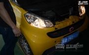 武汉smart fortwo车灯改装原厂Q5透镜 商包欧司朗CBI氙气灯泡