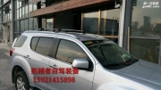 五十铃MUX安装whispbar车顶架酷客横杆和哈勃传奇5.0车顶箱