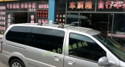 别克GL8车顶架路尊安装whispbar车顶架横杆旅行架哈勃车顶箱