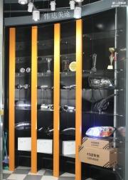 汽车大灯改装 现代八代索纳塔组团改Q5小糸透镜 氙气灯