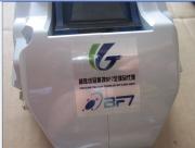 台湾BF避震刹车深圳东莞总代理---东莞车艺13723511455