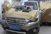 常熟汽车音响改装 上海音豪斯巴鲁傲虎改装伊顿 PRO170.2两...