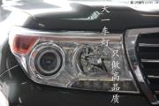 成都兰德酷路泽改灯|陆地巡洋舰改装Q5海拉双光透镜氙气...