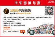 【南京发烧友汽车音响改装】雪铁龙C3-XR改装德汽车音响,...
