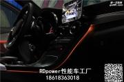 石家庄奔驰改装 C200改原厂三色氛围灯 RDpower专业改奔驰