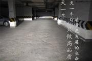 成都凯美瑞改灯 改装LED日行灯原厂Q5德国海拉双光透镜氙...
