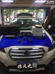 惠州非凡之聲 斯巴鲁 汽车音响改装 美国路美3分频 LAK165.3