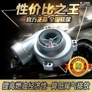 [动力引擎] 宝骏730 1.5专用提升动力节油改装汽车进气配件键程离心式涡轮增压器LX2008