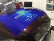 捷豹XJL音响升级8音度H680 DSP,我们一起来领略它的精彩演...