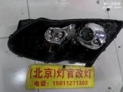 北京标致3008改装进口欧司朗CLC套装实体店灯官改灯