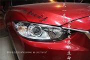 成都阿特兹新马6车灯改装海拉5双光透镜飞利浦氙气大灯恶...