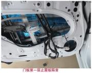 菏泽长城C50改装汽车音响+隔音案例