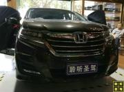 世界杯福利---深圳新款本田艾力绅升级TOMCLUB 汽车音响案例!