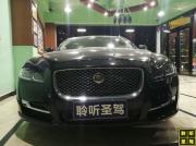 """为捷豹XJL换上一副""""好嗓子""""--深圳捷豹XJL汽车音响改装方案"""