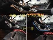 奔驰C级换件内饰氛围灯 旋转高音 隐藏式摄像 名尚