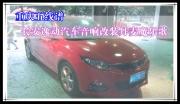 重庆五线谱 长安逸动汽车音响改装丹麦魔乐歌R6两分频套...