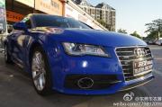 奥迪A7全车皇室蓝车身改色案例