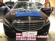【成都德系原厂件改装】奔驰C200改装负离子香氛+主座椅通风