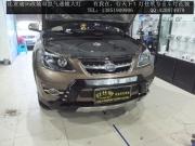 南京 比亚迪S6大灯改装Q5透镜 LED天使眼 高亮LED泪眼