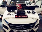 西安上尚宝骏510改装美国卡顿HQ-206汽车音响 全车隔音升级