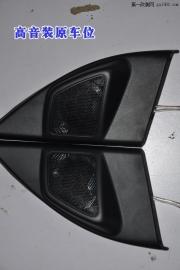 沃尔沃XC90汽车音响改装  打造完美音质