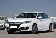 本田雅阁改装芬朗汽车音响 车主享受更畅快的驾驶感