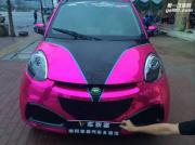 新大洋·知豆纯电动车全车电镀粉车身改色案例