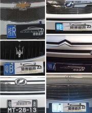佛山标志308汽车音响改装,全套芬朗音响改装