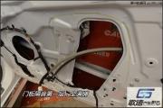 起亚K5改德国伊顿POW172.2 圣美歌EA400.4 JBL超低音