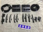 武汉 奥迪A6L加装原装无钥匙舒适进入 感应钥匙开锁车门