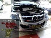 奔驰GLK260卤素大灯改装Q5透镜+欧司朗CBI灯泡 性价比最高方案