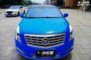 凯迪拉克全车皇室蓝车身改色案例