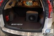 本田CRV全车改德国伊顿 圣美歌VS160.4 曼菲斯PR超低音