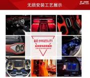 心有独钟 奔驰E300汽车音响改装丹拿奔驰专用三分频—杭州...
