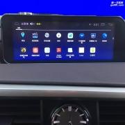雷克萨斯RX超清360度全景行车记录仪安卓竖屏导航